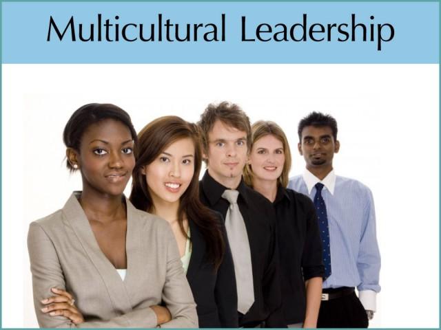 Multicultural Leadership Award